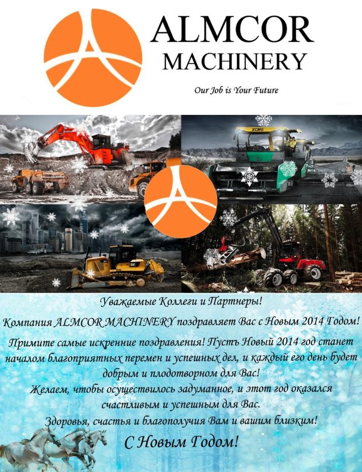 ___almcor_machinery.jpg